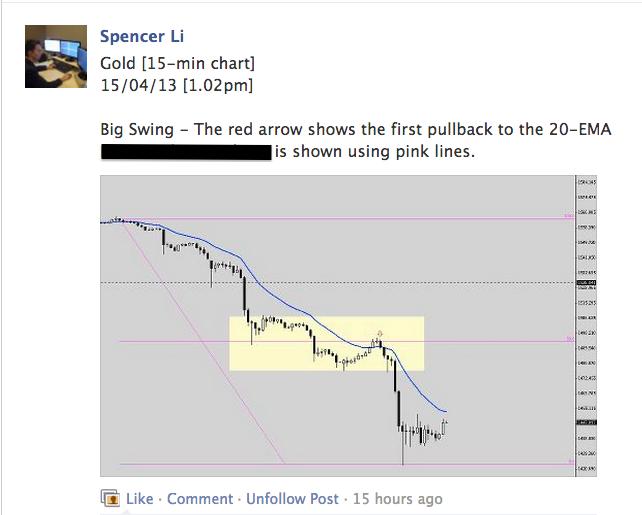 Screen Shot 2013-04-16 at 4.26.18 AM